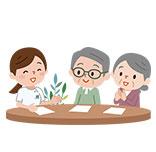 介護相談やご家族への支援